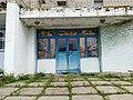 Закрывшийся магазин в городе Валуйки.jpg