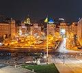 Киев. Площадь Независимости-(вечерняя).jpg