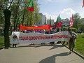 Колонна Левого Социалистического Действия 1 мая 2015 года.jpg