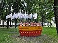 Корабль «Евразия» в Кольцовском сквере. - panoramio.jpg