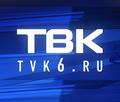 Логотип красноярского телеканала ТВК (2015).png