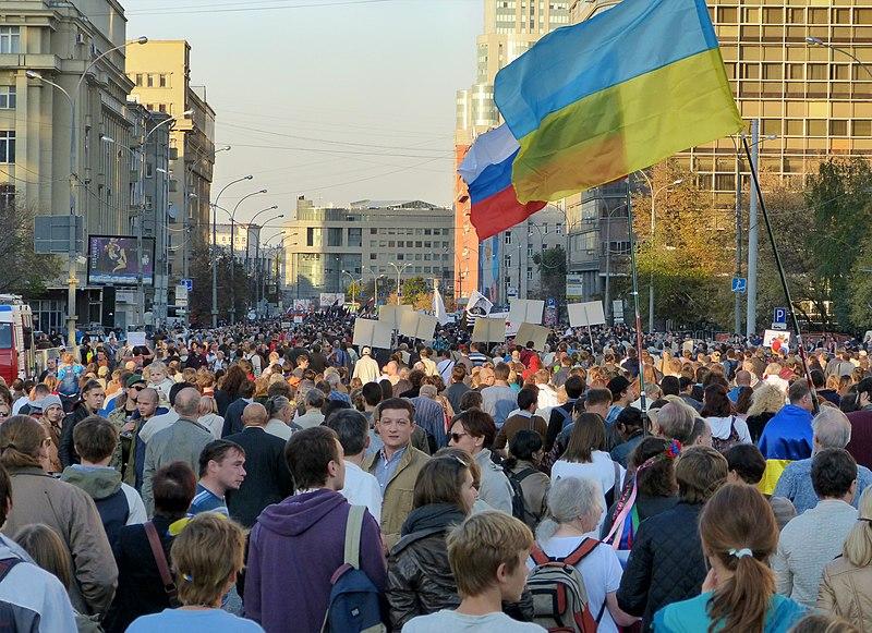 File:Марш мира Москва 21 сент 2014 L1460551.jpg