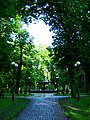 Маріїнський парк!.jpg