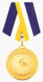 Медаль «За значительный вклад в развитие образования Республики Бурятия».png