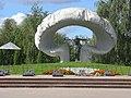 Митинское кладбище, Москва, Россия. - panoramio (2).jpg