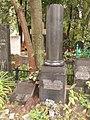 Могила поэта Эдуарда Багрицкого.JPG