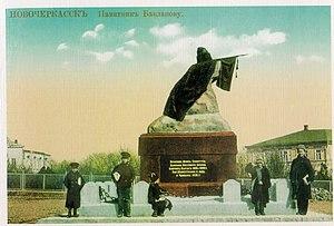 Monument to Yakov Baklanov - Monument to Yakov Baklanov  on a pre-revolutionary postcard