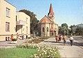Пам'ятка архітектури XX ст - колишня кірха (фото 1984р) - panoramio.jpg