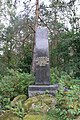 Пам'ятник партизанам.jpg