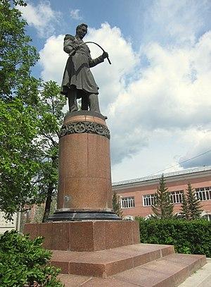 Pavel Petrovich Anosov - Image: Памятник металлургу П.П. Аносову