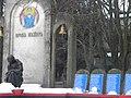 Пам'ятник воїнам – односельчанам в с. Юрківка 03.jpg