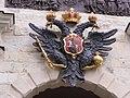 Петровские ворота. Двуглавый орёл.jpg