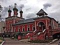 Петровский монастырь - panoramio (2).jpg