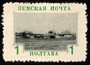 Полтавский уезд № 74 (1912 г.).jpg