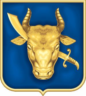 Chernihiv Oblast - Image: Прилуки герб