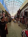Самарканд, вещевой базар.jpg