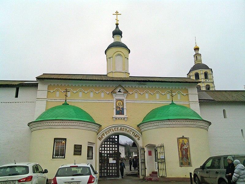 File:Свято-Пафнутиев Боровский мужской монастырь. Проломные ворота.jpg
