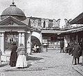 Сергиевская часовня при церкви Троицы в Полях.jpg
