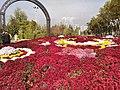 Скверы Душанбе 10.jpg