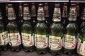 Скопско Smooth (шишиња) 1.jpg