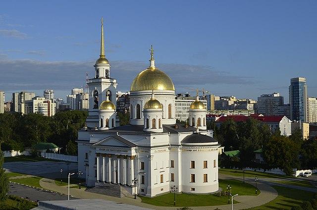 Alexander Nevsky Cathedral, Yekaterinburg