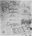 Титульный лист рукописи Шестой симфонии с посвящением Владимиру Давыдову.jpg