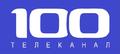 Третий логотип телеканала 100ТВ.png