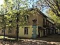 Улица 2-я Ленинградская (Казань) (дом 4).JPG