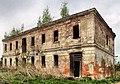 Флигель дома Николая Новикова - panoramio.jpg