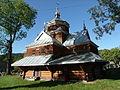 Церква Йоана Милостивого 02.JPG