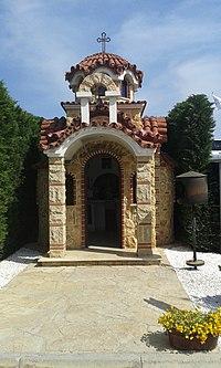 """Црква """"Св. Илија"""" - Зајчев Рид 01.jpg"""