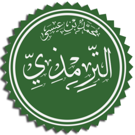 Muḥammad Ibn-ʿĪsā at-Tirmiḏī