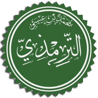 Hadith scholar