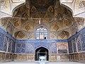 ایوان جنوبی مسجد جامع اصفهان.jpg