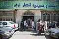 ثبت نام و اعظام افراد از مناطق محروم جنوب کرمان به زیارت شهر مشهد Pilgrimage in Iran- Kerman 40.jpg
