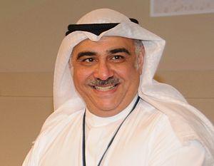 Adel Fakeih - Image: عادل فقيه