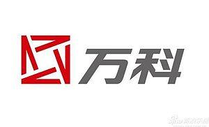 Wang Shi (entrepreneur) - Vanke
