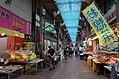 三ノ輪商店街 (28314674940).jpg