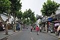中国江苏省苏州市平江区 China Jiangsu Suzhou City, Province, Pingji - panoramio (29).jpg