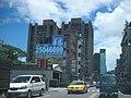 中山區街景 - panoramio.jpg