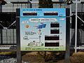 京都薬科大学における太陽光発電.JPG