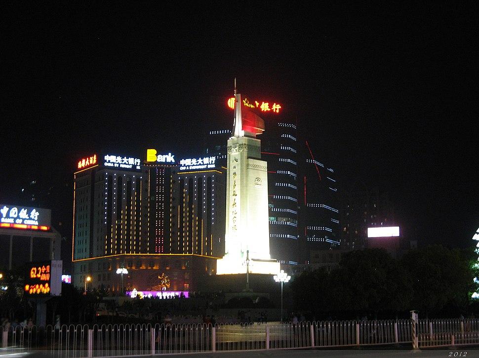%E5%85%AB%E4%B8%80%E5%B9%BF%E5%9C%BA%EF%BC%8C%E5%8D%97%E6%98%8C NanChang, JiangXi Province 22-04-12 - panoramio