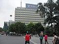 南京中山路鼓楼广场 - panoramio.jpg