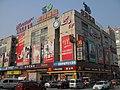 南京市应天大街苏果超市 - panoramio.jpg