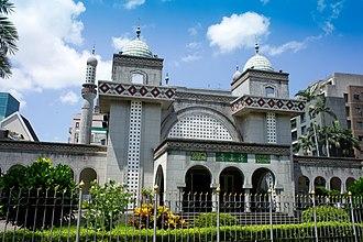 Religion in Taiwan - Taipei Grand Mosque in Da'an, Taipei.