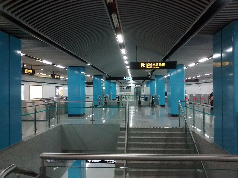 Ningguo Road station