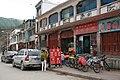 左贡的街道 - panoramio.jpg