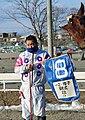 帯広競馬場の個人協賛競走を勝利して表彰される鈴木恵介騎手とアアモンドロシア(2016年1月1日の第5競走).JPG