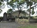 平塚の塚.JPG
