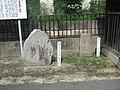 新昌寺供養塔 - panoramio.jpg